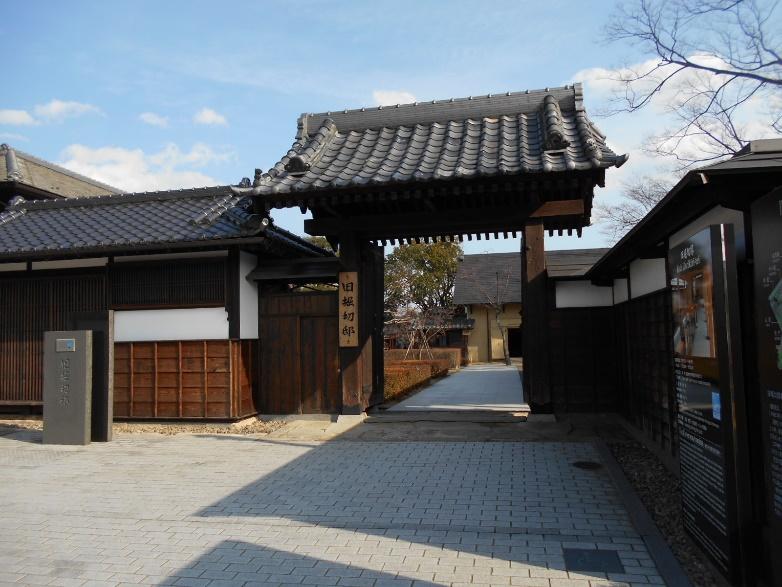 Kyu Horikiri-tei (Former Horikiri Residence)