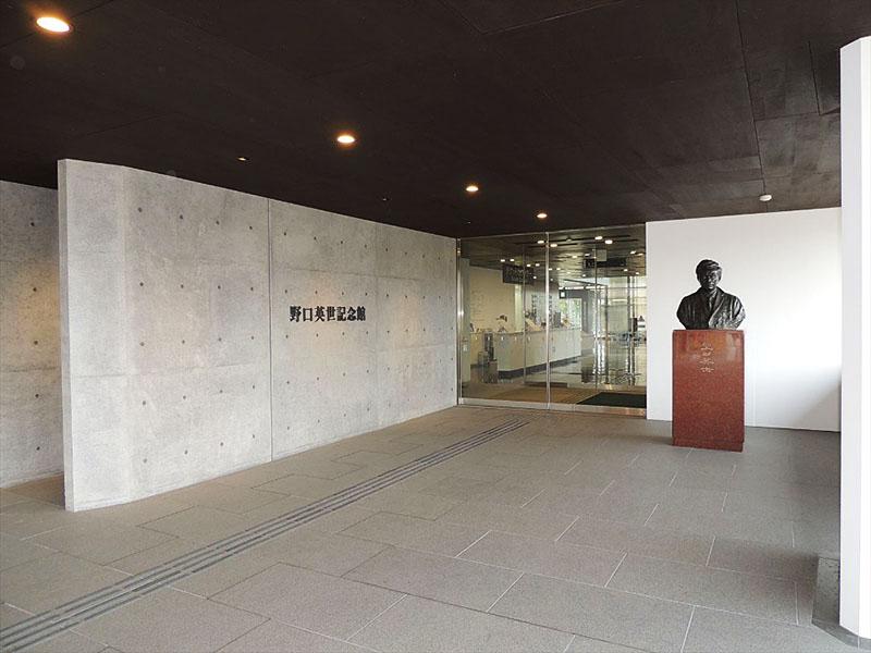 Hideyo Noguchi Memorial Museum (Noguchi Hideyo Kinenkan)