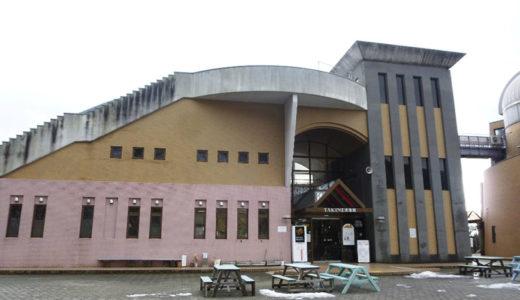 Hoshi no Mura Observatory (Hoshi no Mura Tenmondai)