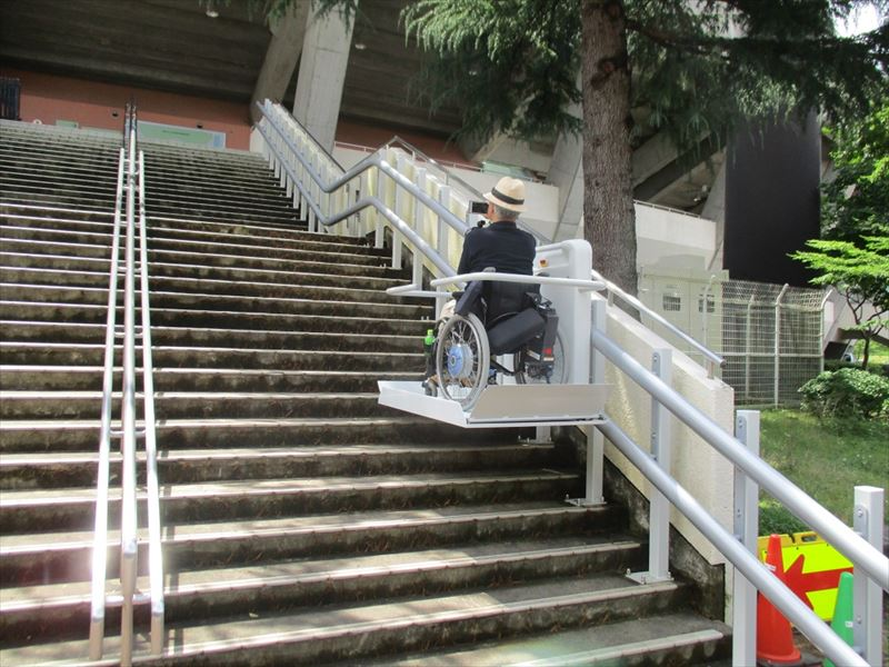 Wheelchair Accessible Stair Lift (Outer Stairs)