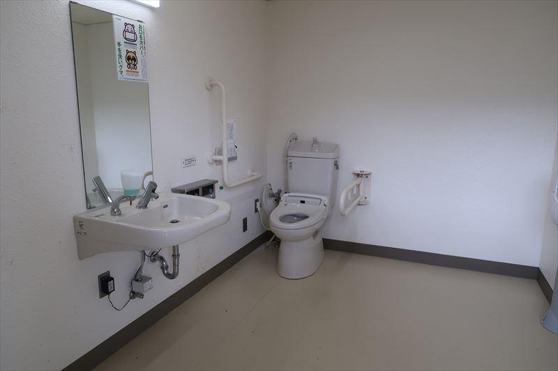 Compact Ostomate facility