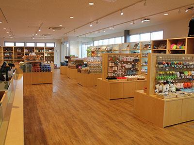 Uminos Gift Shop