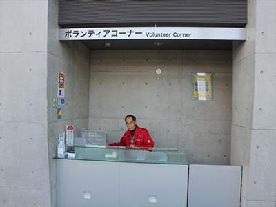 Volunteer section