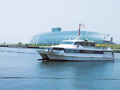 Onahama Sightseeing Cruise. Iwaki Day Cruise