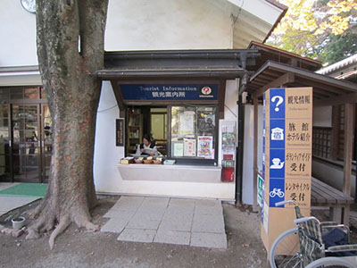 The rest area is next to the tourist information center so you can also get information on Tsuruga Castle.